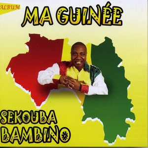 Image for 'Ma Guinée Is Back'