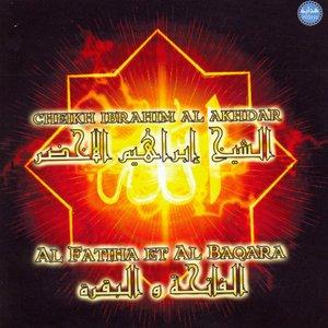Image for 'Al Fatiha & Al Baqara (Quran - Coran)'