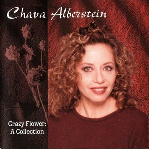 Image for 'Crazy Flower: A Collection'