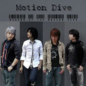 Image for 'Motion Dive'