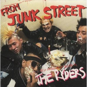 Image for 'FROM JUNK STREET'