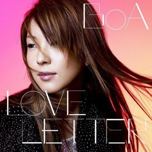 Image for 'LOVE LETTER (Winter Acoustic Mix)'