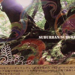 Image for 'Suburban'