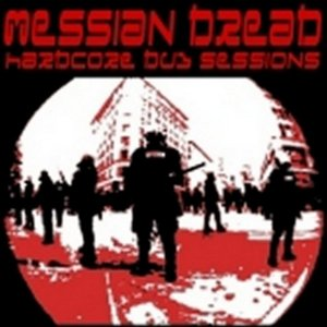 Image for 'Hardcore Dub Sessions'