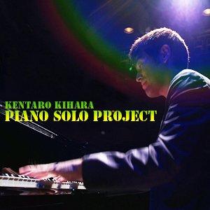 Image for 'Kentaro Kihara Piano Solo Project'