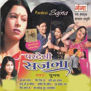 Image for 'Pardesi sajana'