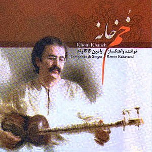 Image for 'Khomkhaneh (Iranian Traditional Music)'