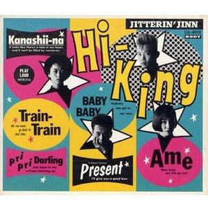 Image for 'Hi-King'