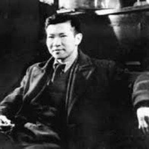 Image for 'Xinghai Xian'