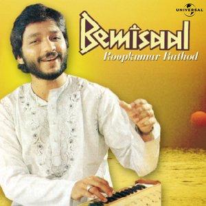 Image for 'Bemisaal'