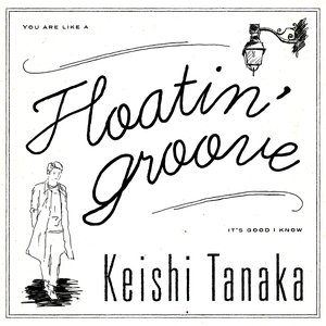 Image for 'Floatin' Groove'