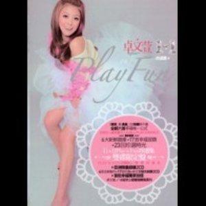 Image for '【1+1】Play n Fun'