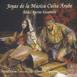 Image for 'Abdel Karim Ensemble'