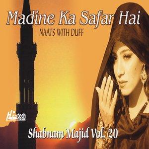 Image for 'Madine Ka Safar Hai - Naats With Duff'