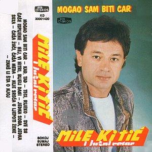 Image for 'Mogao Sam Biti Car'