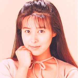 Image for '花島優子'