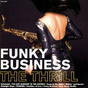 Image for 'FUNKY BUSINESS'