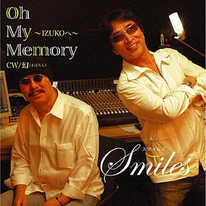 Image for 'Oh My Memory'