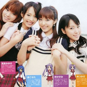 Image for 'Hirano Aya & Katou Emiri & Fukuhara Kaori & Endou Aya'