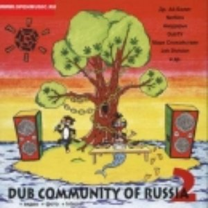 Image for 'Dub Community of Russia'