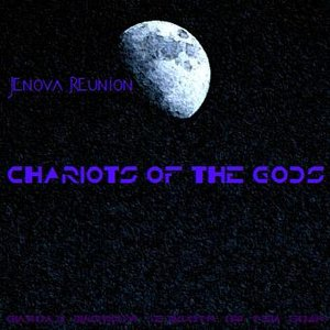 Image for 'Chariots of the Gods Part II'