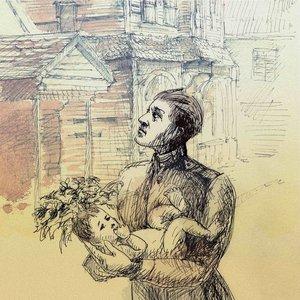 Image for 'Лебединое Мясо'