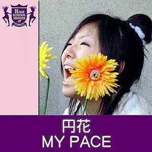 Image for 'My Pace'