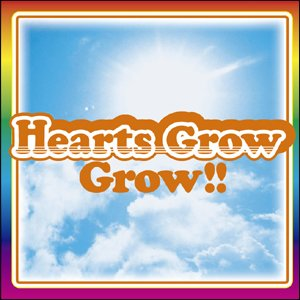 Image for 'Grow!!'