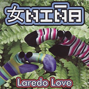 Image for 'Laredo Love'
