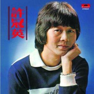 Image for 'BTB - Ricky Hui'