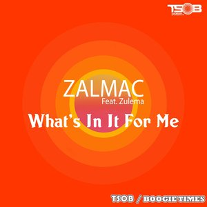 Image for 'What's In It for Me (Digitally Remastered)'