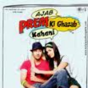 Image for 'Kailash Kher, Paresh & Naresh'