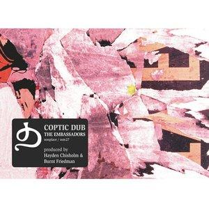 Image for 'Coptic Dub'