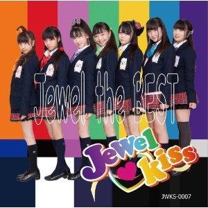 Image for 'Jewel Kiss'