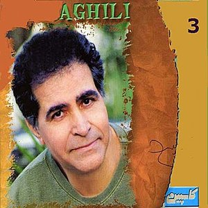Image for 'Houshmand Aghili, Vol. 3 - Persian Music'