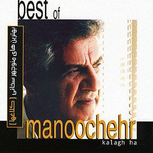 Image for 'Best of Manouchehr Sakhaee, Kalagha - Persian Music'