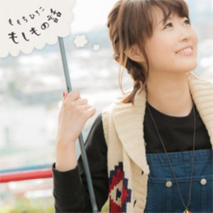 Image for 'もしもの話'