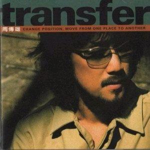 Image for 'Transfer'