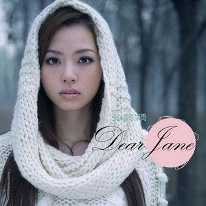 Image for 'Dear Jane'