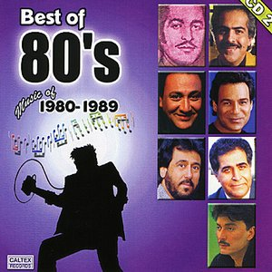 Image for 'Best of 80's Persian Music Vol 2'