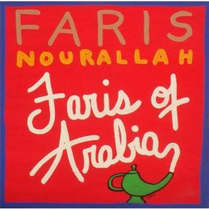 """""""Faris Of Arabia""""的图片"""
