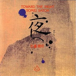 Image for 'Toward the Night'