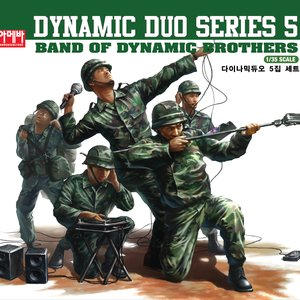 Image for 'Band of Dynamic Brothers'