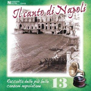 Image for 'Maria Marì'