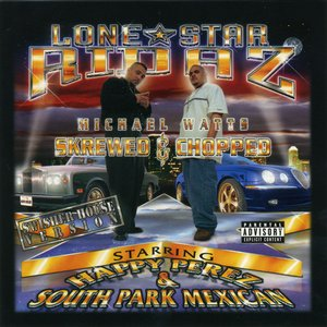 Image for 'Lone Star Ridaz'