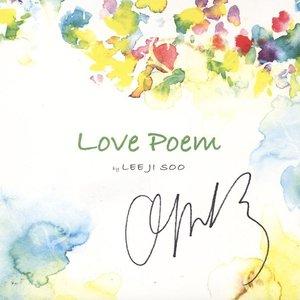 Image pour 'Love Poem'