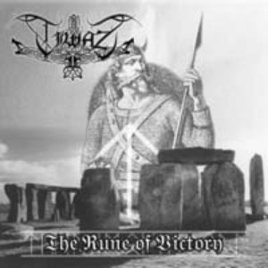 Image for 'The Rune of Victory'