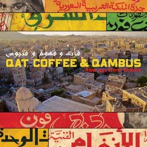 Image for 'Mohammed Hamood Al-Awami'