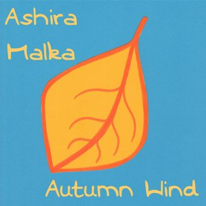Image for 'Autumn Wind'