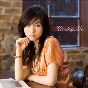 Image for 'Kissing Me'